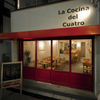 ラ コシーナ デル クアトロ - 外観写真:Entrance