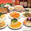 青海星 - 料理写真:ロイヤルコース (お一人様)お一人様通常3675円 → 37%OFF 2200円(税込2310円)