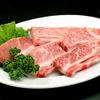 炭火焼肉 大将軍 - 料理写真:お料理写真