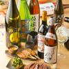 伊達の牛たん本舗 - 料理写真:豊富な地酒もございます
