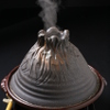 溶岩焼薩摩屋 - 料理写真:桜島噴火!和牛もつ鍋
