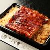 うな菊 - 料理写真:『うなぎ弁当 特桐』はうなぎが2段重ねになっています
