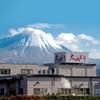 やきとり家すみれ - その他写真:鳥取県大山町【大山どり】から直送!自然豊かな恵みの中にこそ生まれる素材