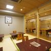 川うめ - 内観写真: