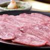 焼肉 いっぽん - 料理写真:知る人ぞ知るメニュー。おろしポン酢でさっぱりと『ほっぺた』
