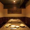 魚たつ - 内観写真:◆デートにもおススメ個室◆