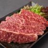 きはら - 料理写真:当店自慢の近江牛特選ハラミ。一度食べてみて!