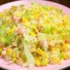 全開口笑 - 料理写真:たっぷりの蟹とふんわり卵、シャキシャキレタスの絶妙なハーモニーが自慢の『レタスチャーハン』