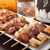 地鶏屋ごくう - 料理写真:自慢の炭火焼鳥