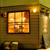 Coboカフェ - 外観写真:街角で一際目を引く、雰囲気のあるオシャレな外観