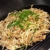 広島お好み焼き・鉄板焼き 倉はし - 料理写真:おつまみが充実しているのでお酒もすすみます!