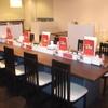 四川菜麺 紅麹屋 - 内観写真:店内です