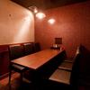 やきとり家 すみれ - 内観写真:7名様までの個室。