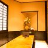 日本料理 岩戸 - 内観写真: