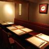 喜臨軒 - 内観写真:個室最大16名様