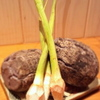 我如古 - 料理写真:金武町産「田芋と茎芋」沖縄から直送