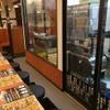 つけ麺 津気屋 - 内観写真:カウンターの後ろがすぐ製麺室です