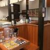 つけ麺 津気屋 - 内観写真:2人席もございます