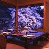 杉の井 - 内観写真:現実から解放させて、食事と共に癒しを与えてくれます♪