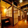たなか屋 - 内観写真:扉付完全個室9部屋