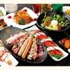 炭火蔵 - 料理写真:コース料理もご用意しております!