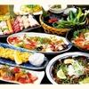 炭火蔵 - 料理写真:大好評食べ飲み放題あります!