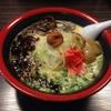 麺屋ぐらんふぁ - 料理写真:塩とんこつ750円