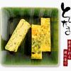 つきぢ松露 - 料理写真:とびたま