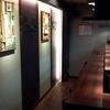 近松 - 料理写真:福島画伯の作品も展示してます。
