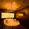 銀座清月堂 - 内観写真:夜景を眺めながら、またはシャンデリア個室で、ゆったりとしたディナータイムを…