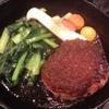 とりまんま - 料理写真:地鶏ハンバーグ 要予約です