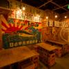 新宿思い出横丁 トロ函 - 内観写真:活気に溢れたお店です!