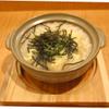 COWCOW - 料理写真:〆の一品「テール雑炊」