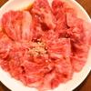 扇の牛TOKYO - 料理写真:やわらかカルビ