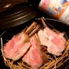 Taverna GUSTAVINO - 料理写真:当店のスペシャリテ 仔羊のロースト 有機干