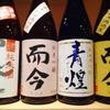 艪 - 料理写真:お酒の種類も豊富です!
