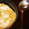 鳥めし 鳥藤分店 - 料理写真:大人気の親子丼は柔らかいお肉と甘いだしのきいた玉子は絶妙な味。ぜひ一度ご賞味ください。