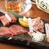 焼肉 絆 - 料理写真:極上のお肉を落ち着いた雰囲気でお楽しみください。