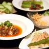 名家 華中華 - 料理写真: