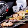 三重人 - 料理写真:串焼きの五種盛(タレ・塩・味噌)
