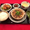 華や - 料理写真:熱々の「土鍋麻婆豆腐セット」