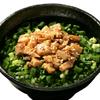 ゴル麺。 - 料理写真:ゴル肉飯