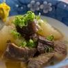 五郎八 - 料理写真:とろりとした柔らかな身のやさしい味わい『馬すじ醤油煮込み』 丁寧にした処理して長時間煮込みました。手間暇かけた馬すじはクセのない、柔らかくな歯応え。薄味仕上げ。