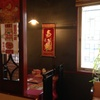 広東飯店 美香園 - 内観写真:二階席は貸切も可能。