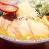 RYOMA本店 - 料理写真:特級!!ぜんぶのせラーメン◎