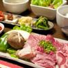 牛國 - 料理写真:【牛國ランチ】1日15食限定(1000円~)★予約も可能です!早い時には10分で完売致しますのでお早めにご来店下さいませ。