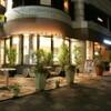 サンドグラスカフェ - メイン写真: