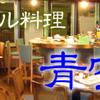 青空 - メイン写真: