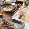 日本料理 銀座 大野 - メイン写真: