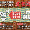 オセヨ - メイン写真: